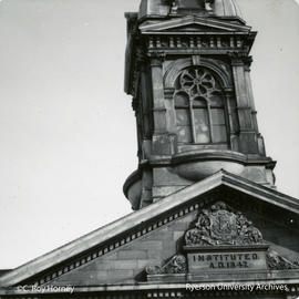 Ryerson Hall cupola and Department of Education coat of arms