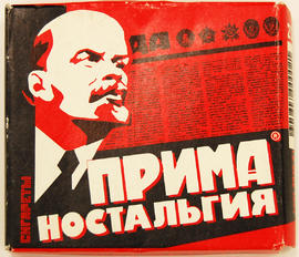 Cigarette packs with Lenin's portrait