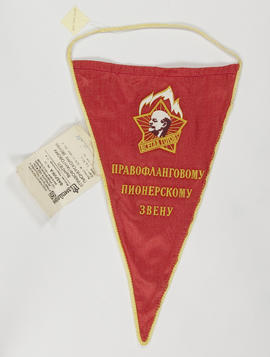 Small triangular Young Pioneers' banner