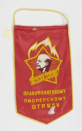 Rectangular Young Pioneers' banner