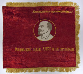 Red Rostov CPSU harvesting flag with gold tassels