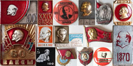 Mounted object with various lapel pins of Lenin, Little Octobrists and Young Pioneers
